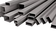 Square aluminium tubes
